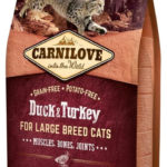 Carnilove-Duck-Turkey-for-Large-breed-cats.-корм-для-мейн-кунов
